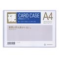 BINDERMAX Hard Card Case, A4